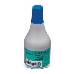 Краска штемпельная NORIS, синяя, 50 мл, (универс. для докум., стали, бетона, стекла и т.д.), 199РОСс