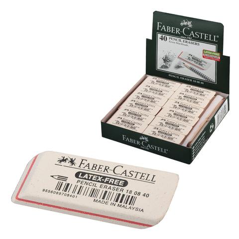 """Резинка стирательная FABER-CASTELL """"7008"""", для графитных карандашей, каучук, 50x19x8мм, белая"""