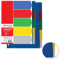 Разделитель пластиковый BRAUBERG, А3, 5 листов, без индексации, вертикальный, цветной, Россия