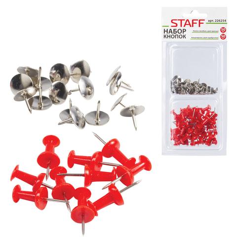 Набор STAFF, силовые кнопки-гвоздики красные 50 шт., кнопки канцелярские серебристые 50 шт., блистер