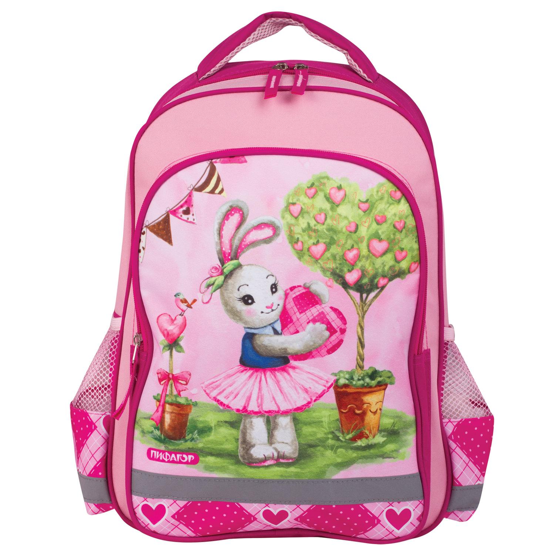 160cfa350736 Рюкзак ПИФАГОР для учениц начальной школы,