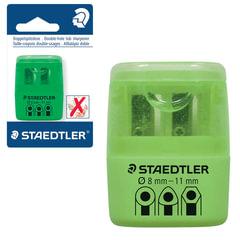 Точилка STAEDTLER (Германия), 2 отверстия, с контейнером, пластиковая, зеленая