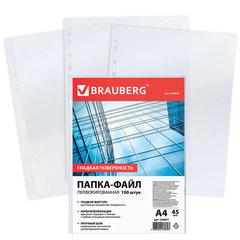 Папки-файлы перфорированные, А4, BRAUBERG, комплект 100 шт., гладкие, 45 мкм, 226831
