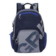 """Рюкзак GRIZZLY для старших классов/студентов/молодежи, """"GR"""", 16 литров, 42х30х22 см"""
