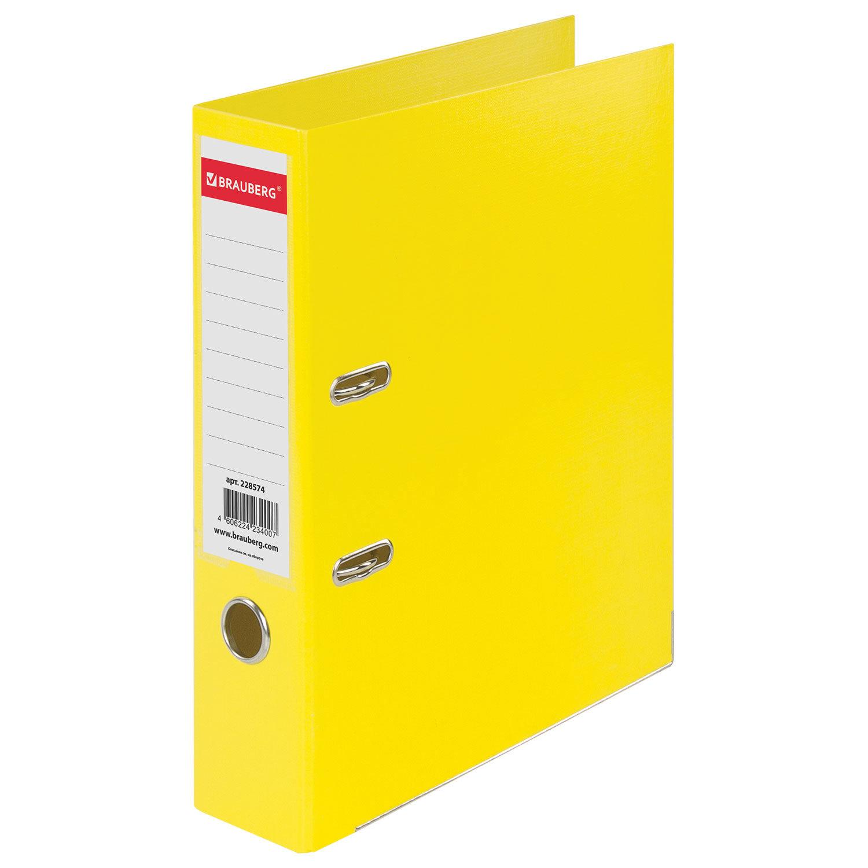 "Папка-регистратор BRAUBERG ""EXTRA"", 75 мм, желтая, двустороннее покрытие пластик, металлический уголок, 228574"