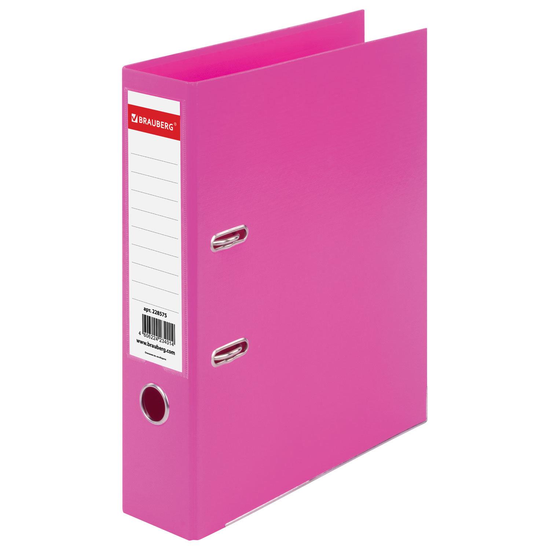 """Папка-регистратор BRAUBERG """"EXTRA"""", 75 мм, розовая, двустороннее покрытие пластик, металлический уголок, 228575"""