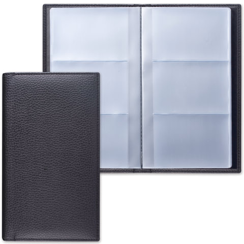 "Визитница трехрядная BRAUBERG ""Favorite"", на 144 визитки, под фактурную кожу, черная"