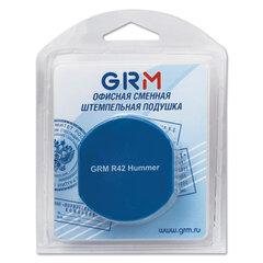 Подушки сменные, комплект 2 шт., для GRM46042, синие, европодвес
