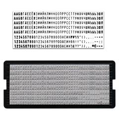 Касса русских букв и цифр, для самонаборных печатей и штампов TRODAT, 328 символов, шрифт 3 мм