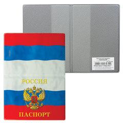"""Обложка для паспорта """"Триколор РФ"""", горизонтальная, ПВХ, """"ДПС"""""""