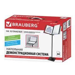 """Демосистема напольная BRAUBERG """"Solid"""", металлическая, черная, с 10 цветными панелями А4"""
