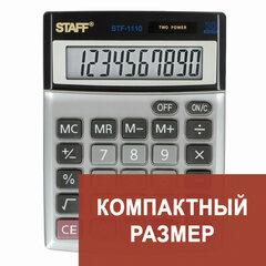 Калькулятор настольный металлический STAFF STF-1110, КОМПАКТНЫЙ (140х105 мм), 10 разрядов, двойное питание, 250117