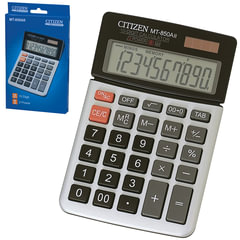 Калькулятор CITIZEN настольный MT-850AII, 10 разрядов, двойное питание, 160х104 мм