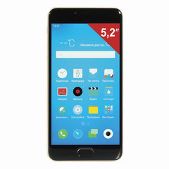 "Смартфон MEIZU M5 M611H, 2 SIM, 5,2"", 4G, 5/13 Мп, 32 Гб, MicroSD, золотой, пластик"