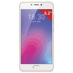"Смартфон MEIZU M6 M711H, 2 SIM, 5,2"", 4G, 8/13 Мп, 16 ГБ, MicroSD, золотой, пластик"