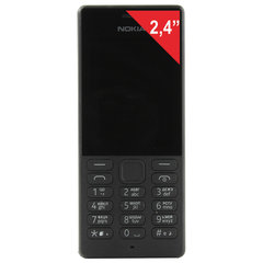 """Телефон мобильный NOKIA 150 DS, RM-1190, 2 SIM, 2,4"""", MicroSD, 0,3 Мп, черный"""