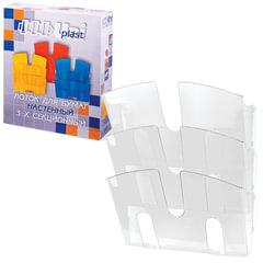 Подставка настенная для рекламных материалов ВЕРТИКАЛЬНАЯ (290х215х32 мм), А4, 3 отделения, прозрачная