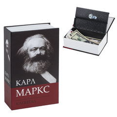"Сейф-книга К. Маркс ""Капитал"", 55х115х180 мм, ключевой замок, BRAUBERG"