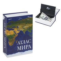 "Сейф-книга ""Атлас мира"", 55х115х180 мм, ключевой замок, BRAUBERG"