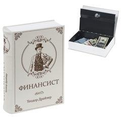 """Сейф-книга """"ФИНАНСИСТ"""", 60х170х240 мм, ключевой замок, BRAUBERG"""