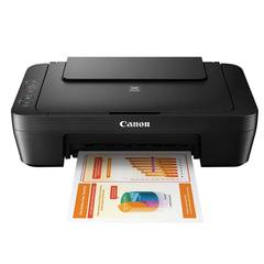 МФУ струйное CANON PIXMA MG2540S (принтер, копир, сканер), A4, 4800х600, 8 стр./мин., (без кабеля USB)