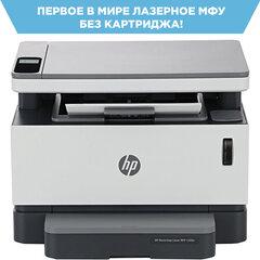 """МФУ лазерное HP Neverstop Laser 1200a """"3 в 1"""", А4, 20 стр/мин, 20000 стр/мес, СНПТ"""