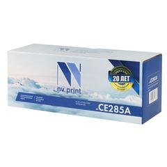 Картридж лазерный NV PRINT (NV-CE285A) для HP LaserJet P1102/P1102W/M1212NF, ресурс 1600 стр.