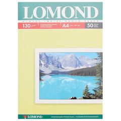 Фотобумага LOMOND для струйной печати, A4, 130 г/м2, 50 л., односторонняя, глянцевая, 0102017