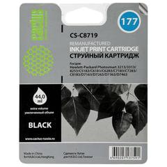 Картридж струйный HP (C8719HE) Photosmart 8250/3210/3310, №177XL, черный, 44 мл, CACTUS совместимый