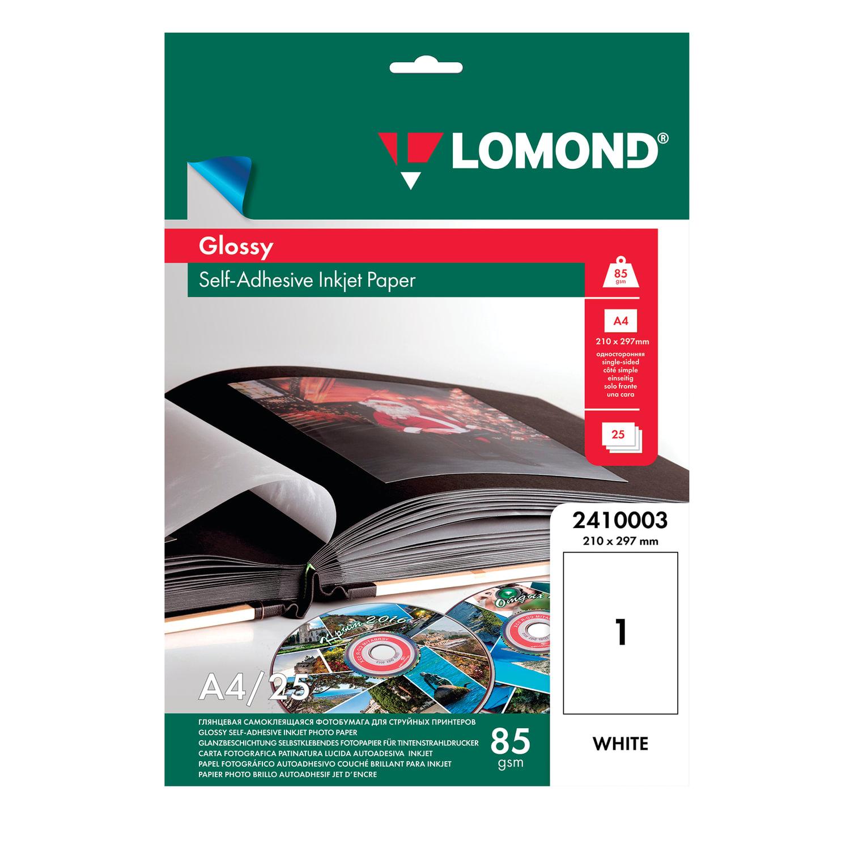 Фотобумага LOMOND для струйной печати, А4, 85 г/м2, 25 л., самоклеящаяся, глянцевая, 2410003