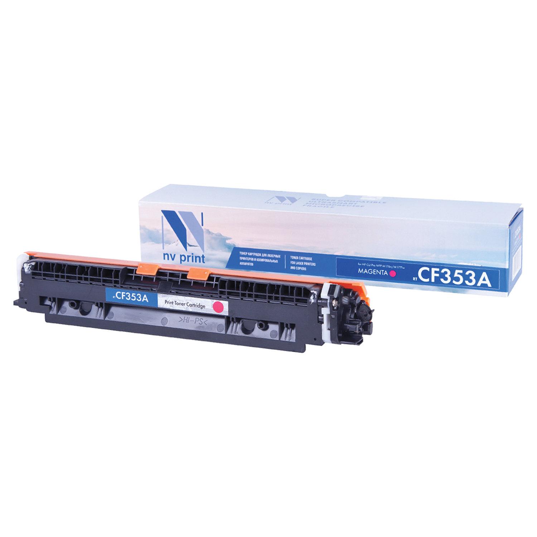 Картридж лазерный NV PRINT (NV-CF353A) для HP LJ M176n/ M177fw, пурпурный, ресурс 1000 страниц