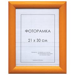 """Рамка премиум 21х30 см, """"Berta"""", дерево, желтая (для дипломов, сертификатов, грамот, фотографий)"""