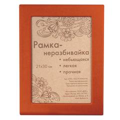 Рамка 21х30 см, ПВХ, небьющаяся, оранжевая (для дипломов, сертификатов, грамот, фотографий), ДПС
