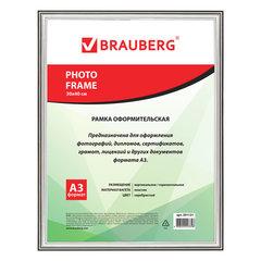 Рамка 30*40 см, пластик, багет 16 мм, BRAUBERG HIT3, серебро, стекло