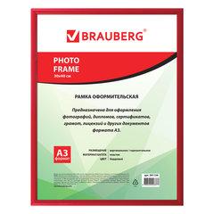 Рамка 30*40 см, пластик, багет 12 мм, BRAUBERG HIT2, бордовая, стекло