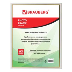 Рамка 30*40 см, пластик, багет 12 мм, BRAUBERG HIT2, белая с золотом, стекло