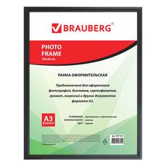 Рамка 30*40 см, пластик, багет 12 мм, BRAUBERG HIT2, черная, стекло