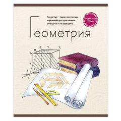 Тетрадь предметная ЗНАНИЕ-СИЛА 48 л., обложка картон, ГЕОМЕТРИЯ, клетка, Проф-Пресс