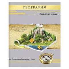 Тетрадь предметная СЕРЕБРО 48 л., фактурное тиснение, ГЕОГРАФИЯ, клетка, Проф-Пресс