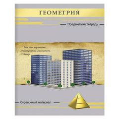 Тетрадь предметная СЕРЕБРО 48 л., фактурное тиснение, ГЕОМЕТРИЯ, клетка, Проф-Пресс