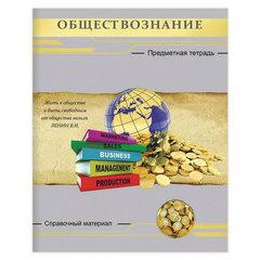 Тетрадь предметная СЕРЕБРО 48 л., фактурное тиснение, ОБЩЕСТВОЗНАНИЕ, клетка, Проф-Пресс