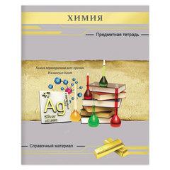 Тетрадь предметная СЕРЕБРО 48 л., фактурное тиснение, ХИМИЯ, клетка, Проф-Пресс