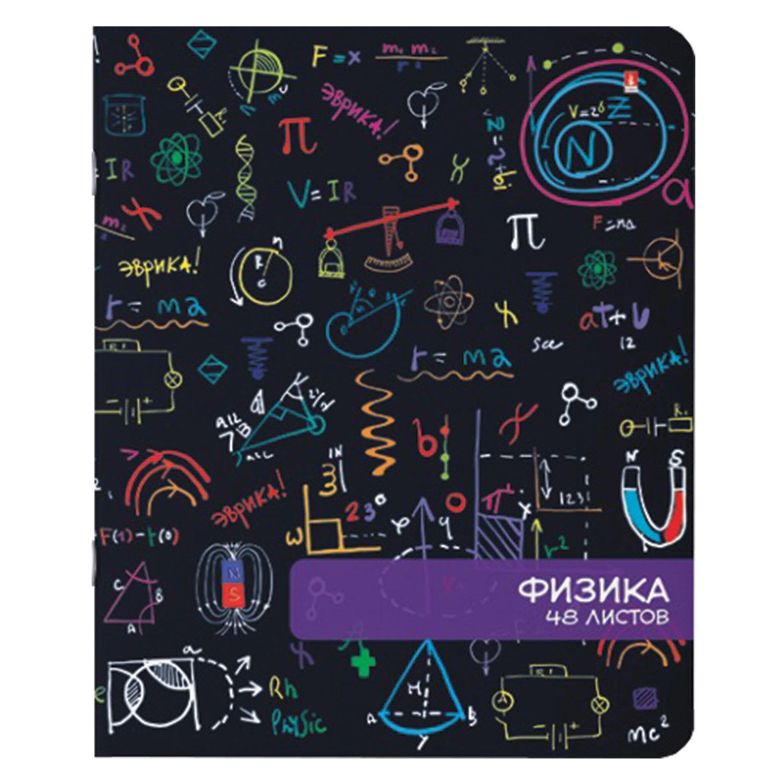 они картинки по физике для оформления тетради роскошный, изящный стиль