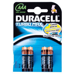 Батарейки DURACELL Turbo AAA LR3, комплект 4 шт, в блистере, 1.5 В (самые мощные щелочные батарейки)