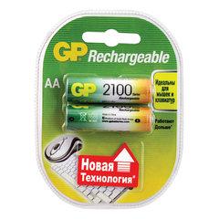 Батарейки аккумуляторные GP, АА, Ni-Mh, 2100 mAh, комплект 2 шт., в блистере