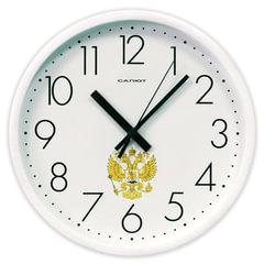 """Часы настенные САЛЮТ П-2Б8-186, круг, белые с рисунком """"Герб"""", белая рамка, 26,5х26,5х3,8 см"""