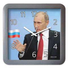 """Часы настенные САЛЮТ П-А5-439, квадрат, голубые с рисунком """"Путин"""", серая рамка, 29,5х30х4 см"""