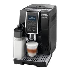 Кофемашина DELONGHI ECAM 350.55.B, 1450 Вт, объем 1,8 л, емкость для зерен 300 г, автоматический капучинатор, черная
