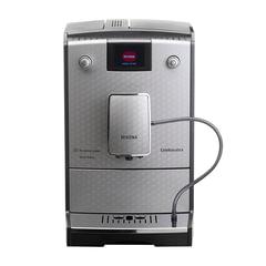 Кофемашина NIVONA NICR768, 1455 Вт, объем 2,2 л,емкость для зерен 250 г, автокапучинатор, серый