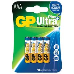 Батарейки GP Ultra Plus, AAA (LR03, 24А), алкалиновые, комплект 4 шт., в блистере